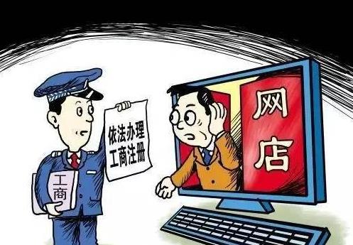 电子商务法实施生效.jpg