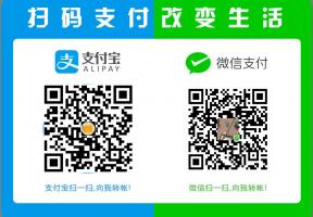 2019年快审网站目录汇总