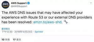 世界首富的DNS被攻击,导致全球约20%网站受影响!