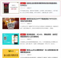 淘宝京东等电商平台买东西怎么领优惠券?教你领券省钱的好方法!