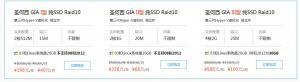 香港vps 美国VPS【10G高防VPS仅128元/年 独立IP】